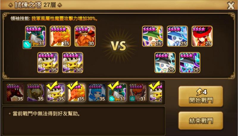 《魔靈召喚》更多內容請上 http://myfun.gamedb.com.tw