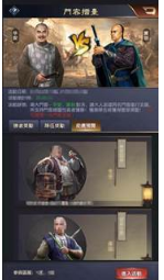 門客擂台-繁體-2