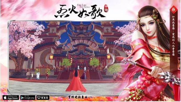 圖2-玩家將隨著女主角「烈如歌」的腳步  展開以女性江湖為主題的愛情冒險