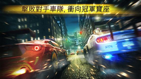 Need for Speed™ No Limits攻略wiki資料庫 - 手遊精靈176app