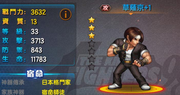 《拳皇98》蓄怒氣小技巧與用法