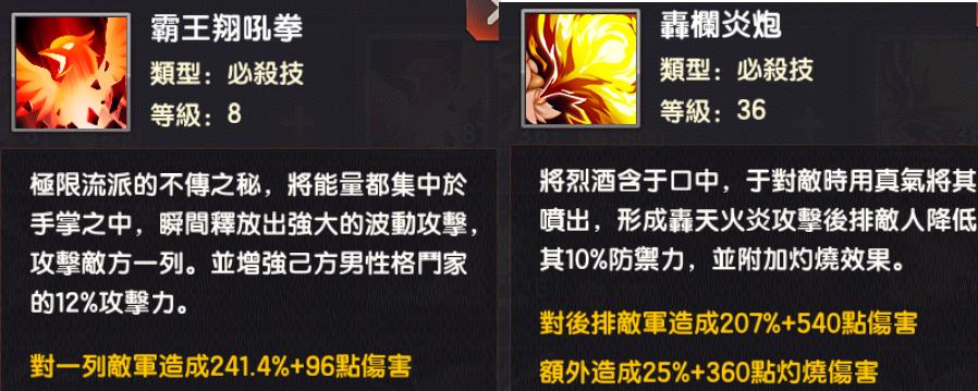 《拳皇98》 攻擊順序與進階戰鬥技巧