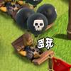 《Clash of Clans》各類陷阱建造數量等詳細數據