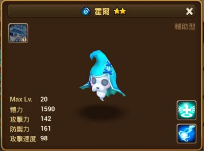 魔靈召喚 更多內容請上 http://myfun.gamedb.com.tw