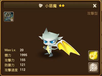 更多內容請上myfun.gamedb.com.tw